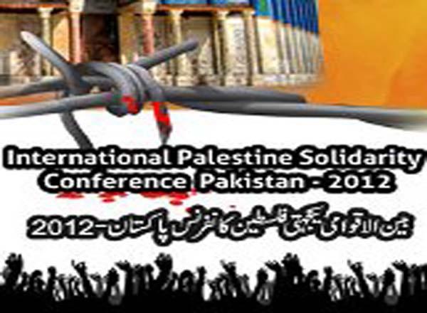 plf conference