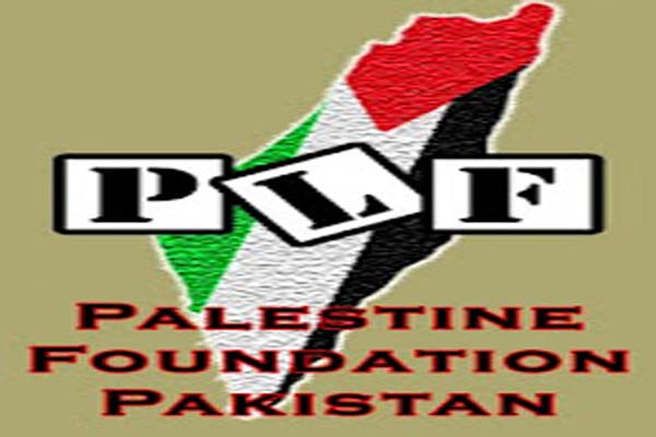 plf logo copy