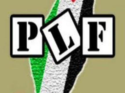 plf logo