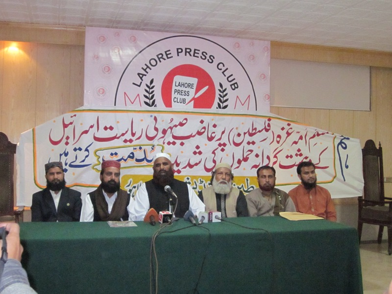 Lahore PC Gaza