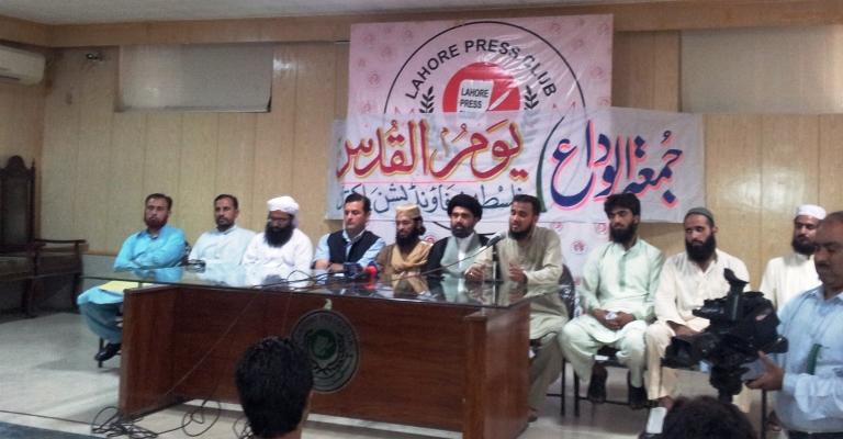 PLF pressconf Lahore