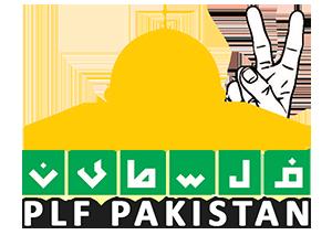 فلسطین فاؤنڈیشن پاکستان